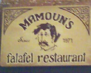 mamouns.jpg